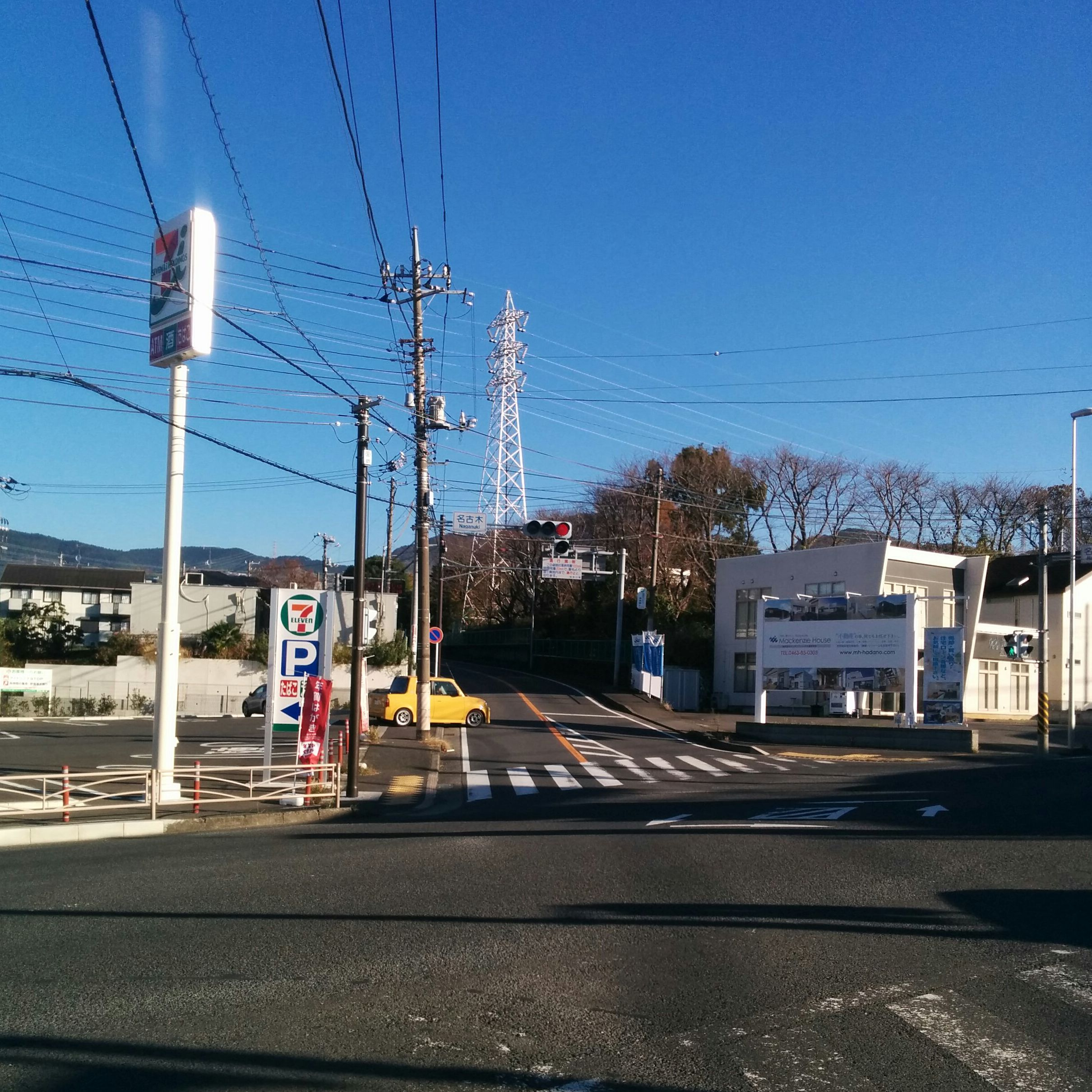 20151128_yabitsu_1