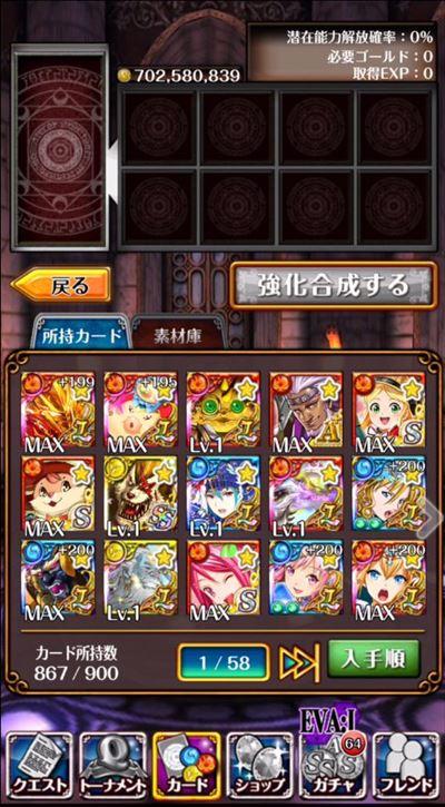 160710_1_3.jpg