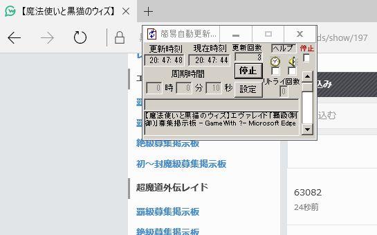 160723_1_2.jpg
