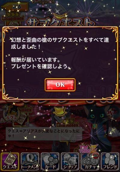160830_2_1_R.jpg