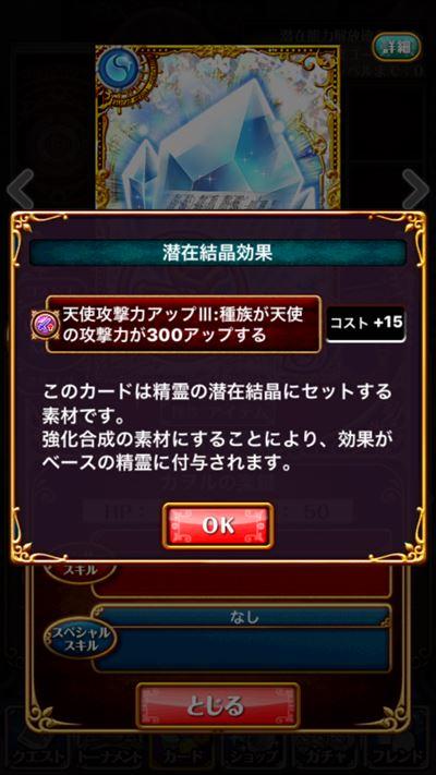 160830_2_5.jpg