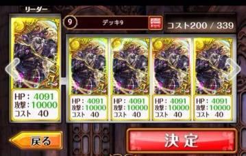 160910_1.jpg