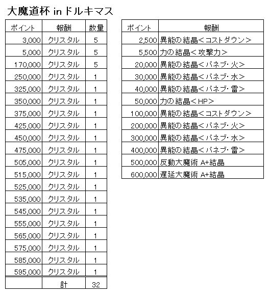 160924_2.jpg