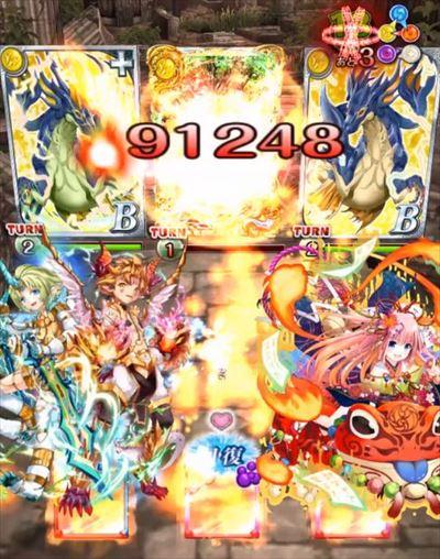 161201_2_SS_L_R.jpg