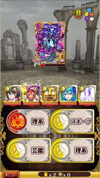 160525_2_アビス6_1_デッキ