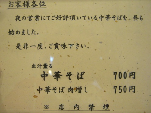 11-1 002