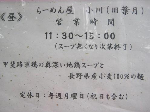 11-1 007