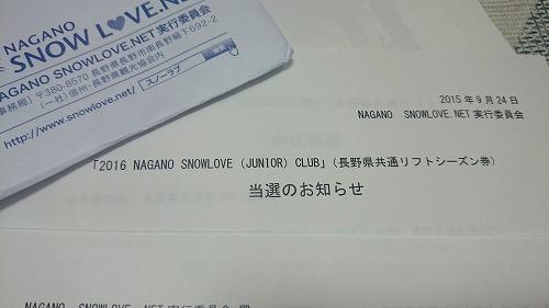 nangano seasonDSC_1325