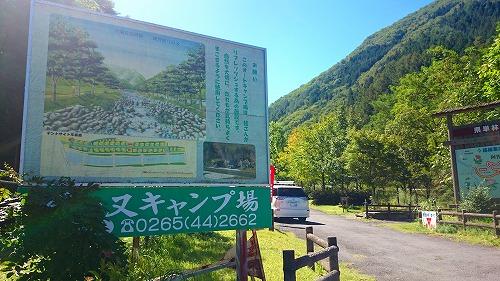 YuminomataDSC_1250.jpg