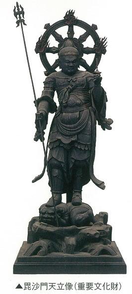 15毘沙門天立像
