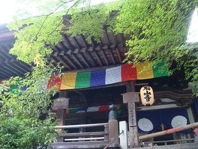 isiyama13.jpg