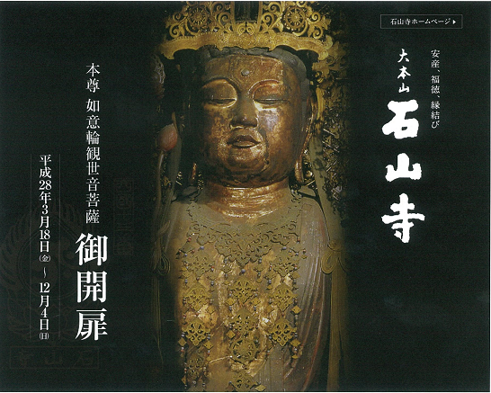 isiyama18.png