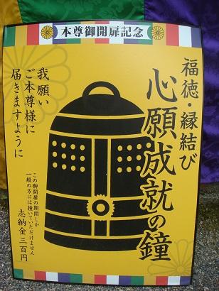 isiyama23.jpg