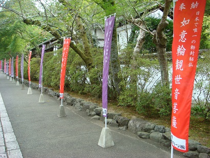 isiyama6.jpg