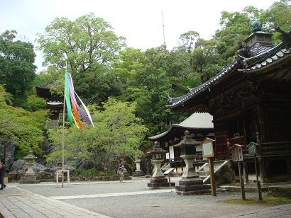 isiyama8.jpg