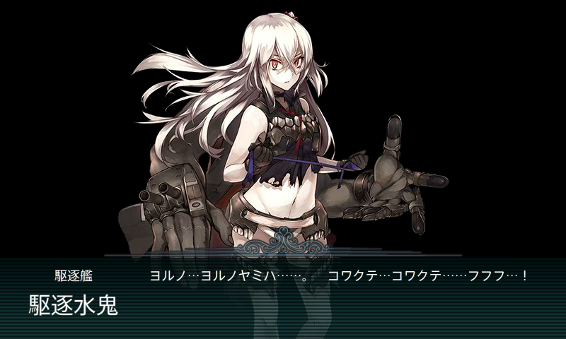 KanColle-151129-23061799.png