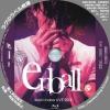 en-ball_BD_B