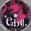 en-ball_DVD1