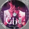 en-ball_DVD2