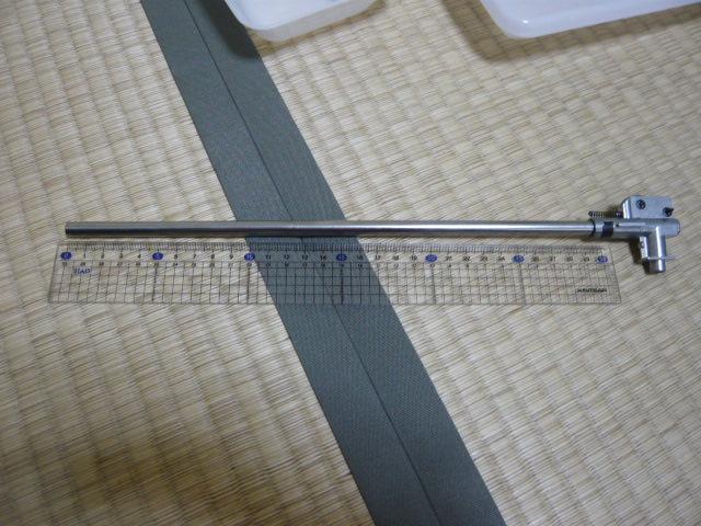 P1080200.jpg