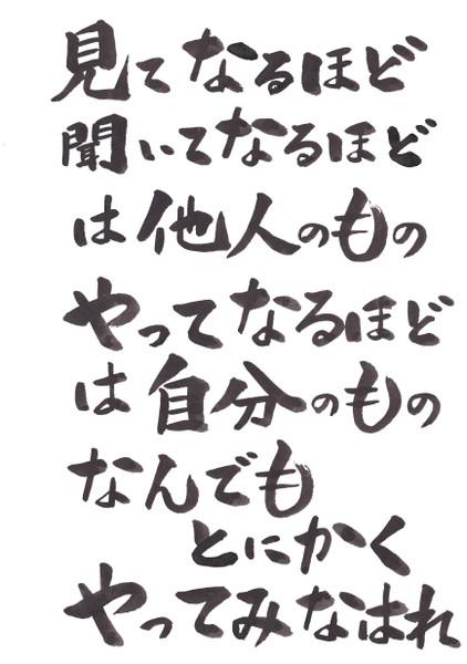 100606_01_3.jpg
