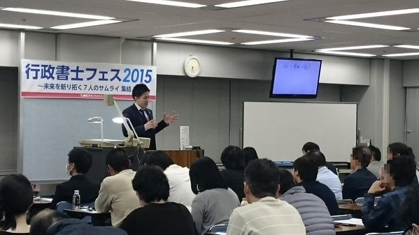 20151206Gフェス黒沢