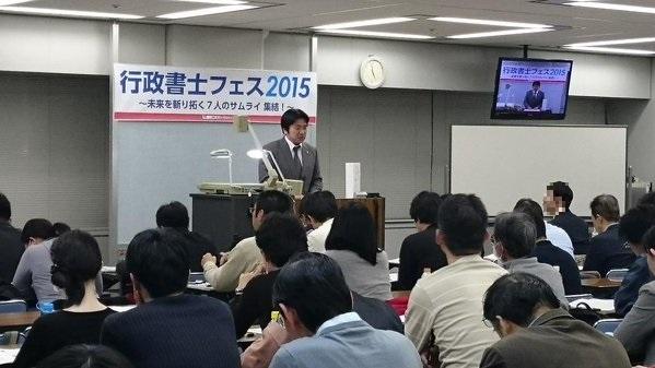 20151206Gフェス入江