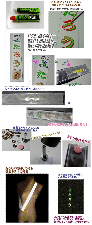 03タスキ のコピー