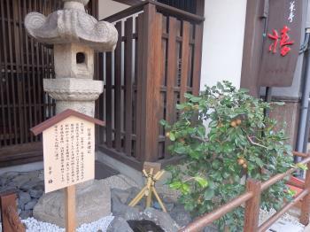 2015-09犬山13