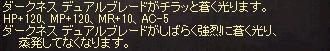 LinC0110.png