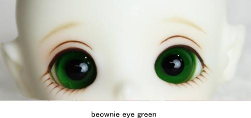 8mm-green_20151120154344f9c.jpg