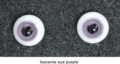 8mm-purple.jpg