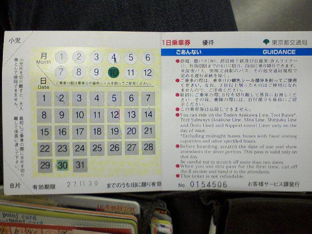 201510302152234e7.jpg