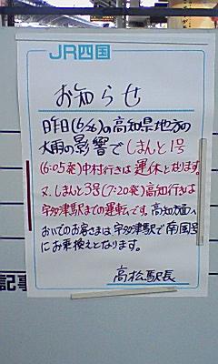 100627_0544~01