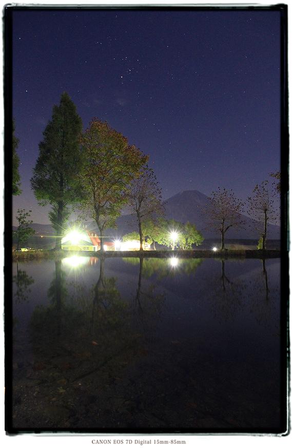 ふもとっぱら秋キャンプ1511fumoto03.jpg