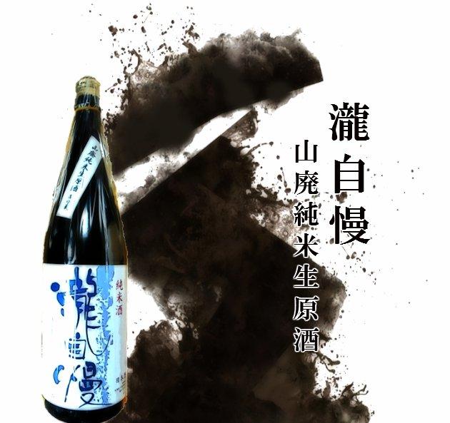 tsuchikuz.jpg