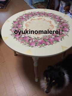 テーブル2015.11.23
