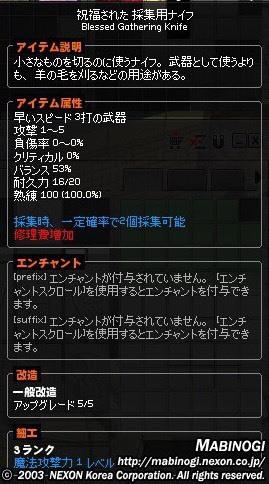 S__5144581.jpg