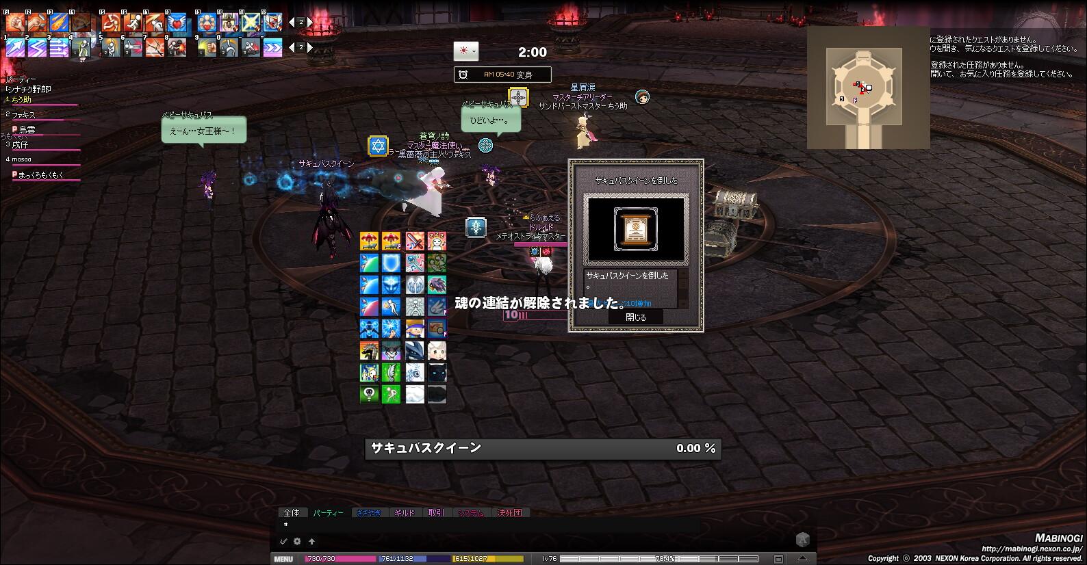 mabinogi_2016_09_02_002.jpg