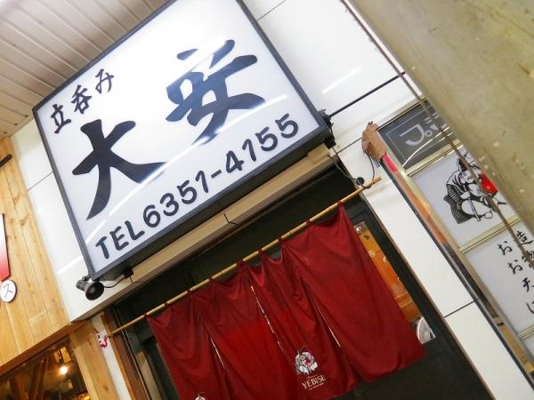 fp-IMG_0115.jpg