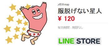line-st-top.jpg