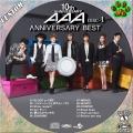 AAA 10th BEST