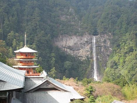 那智の滝 (2)
