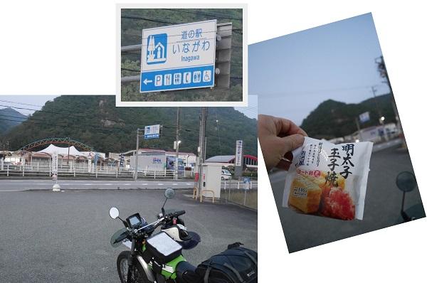arisuyamasiro1509-003b.jpg
