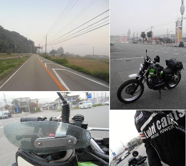 arisuyamasiro1509-004b.jpg