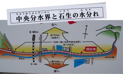 arisuyamasiro1509-202b.jpg