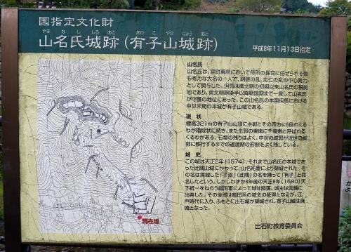arisuyamasiro1509-206b.jpg