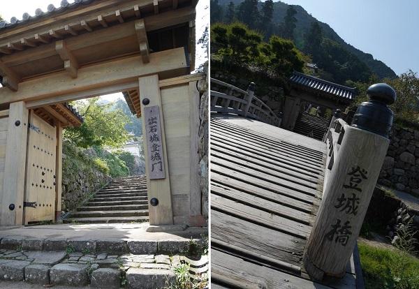 arisuyamasiro1509-217b.jpg