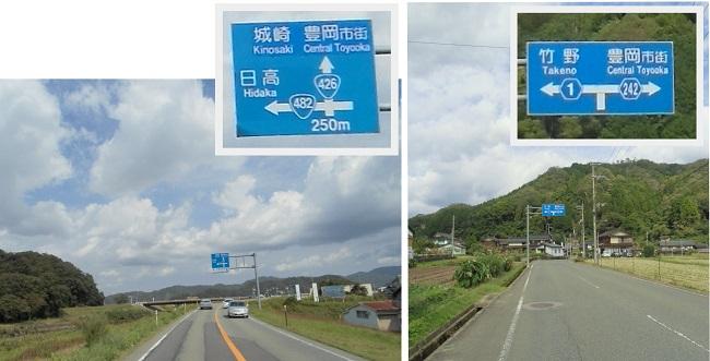arisuyamasiro1509-219b.jpg
