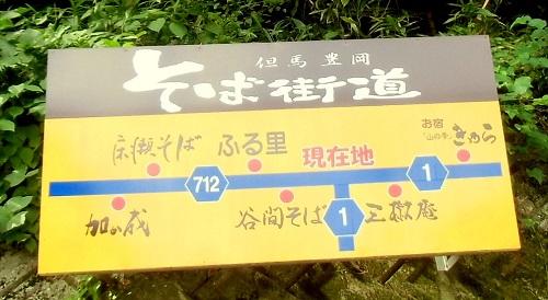 arisuyamasiro1509-220b.jpg